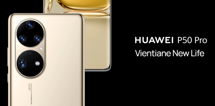 Huawei P50 Pro featured