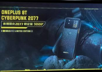 OnePlus 8T Cyberpunk 2077 Limited Edition officially announced in China