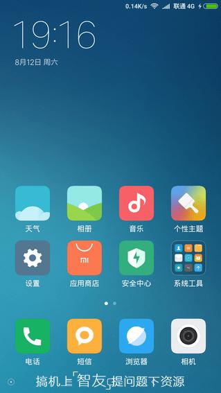 MIUI 8 Custom ROM For Huawei P9 - Mobile Tech 360
