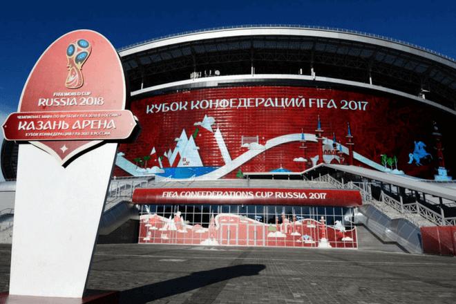 Tecnologías en estadios Mundial Rusia 2018