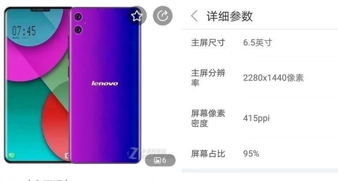 Foto de las características del Lenovo Z5 Pro