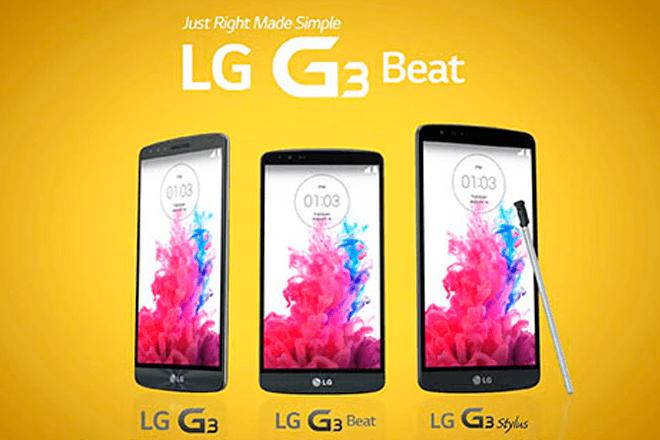ifa-2014-lg-G3-Stylus