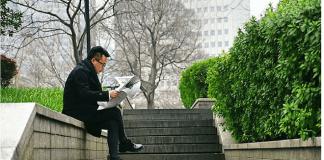 inteligencia artificial en los periódicos ya se usa en China