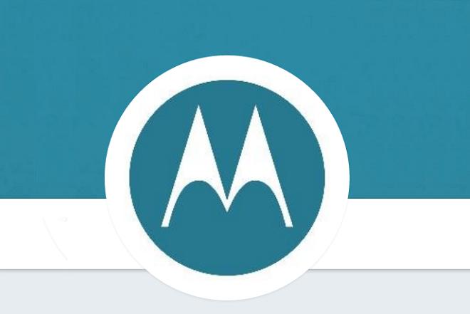 Motorola anunció el lanzamiento de un nuevo equipo