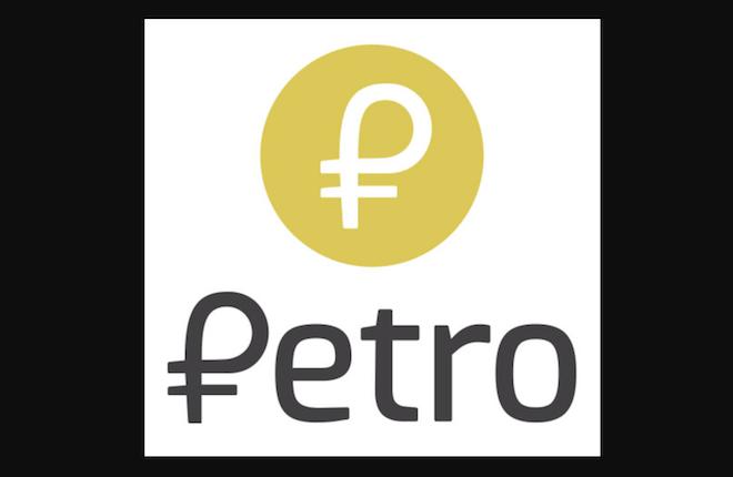Logo de petro, la criptomoneda venezolana