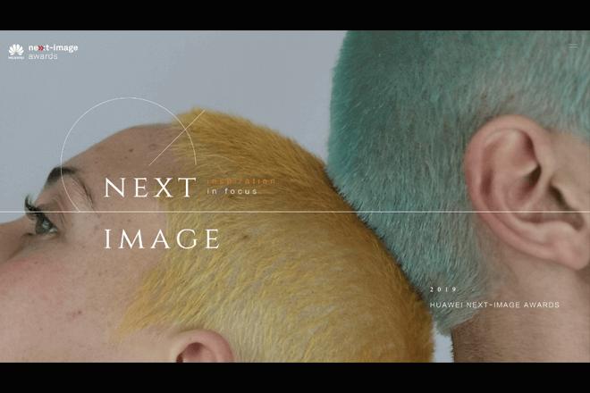 Tercera edición de los premios HUAWEI NEXT-IMAGE