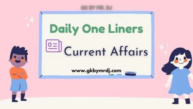 18th April 2021 Current Affairs | Top 15 Current Affairs MCQ with Detailed Explanation