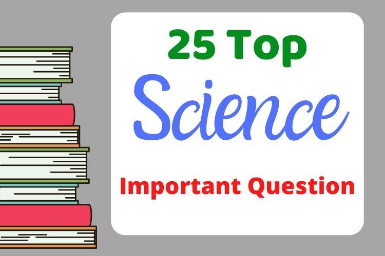 25 टॉप साइंस इम्पोर्टेन्ट क्वेश्चन - Science Gk in Hindi objective