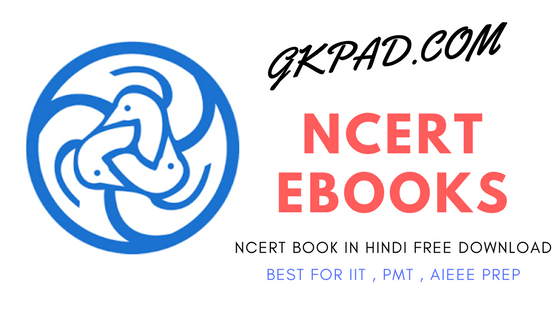 NCERT BOOKS IN HINDI DOWNLOAD
