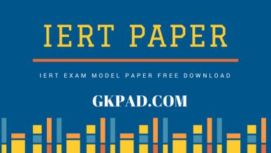 IERT model paper pdf