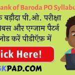 Bank of Baroda PO Syllabus 2018 in Hindi