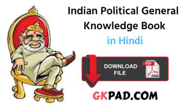 Indian Political GK