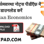 Indian Economics Notes