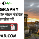 Indian Geography Notes Pdf