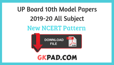 up board model paper 2019 class 10 all subject