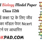 up Board Class 12 Biology Model Paper