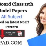 UP Board Class 11th Model Papers