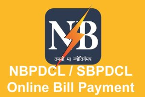 NBPDCL and SBPDCL Electricity Bill Payment (Online) | find the CA number