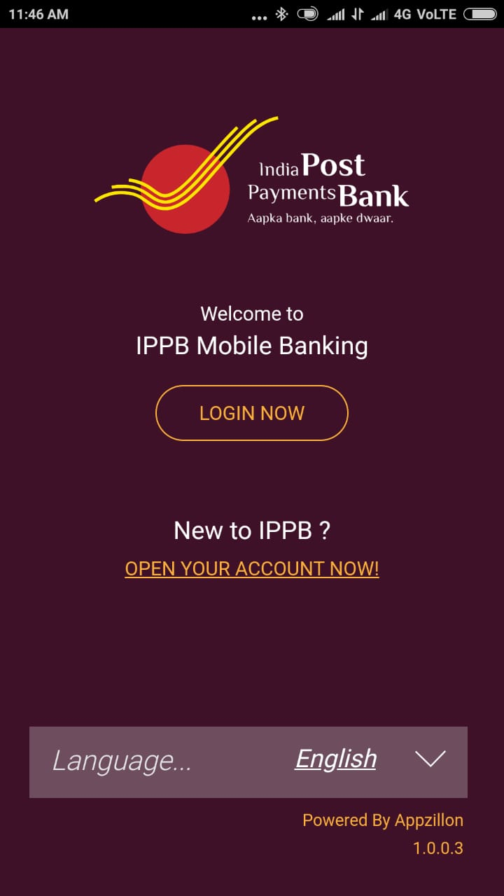 IPPB Mobile Banking App Step 2