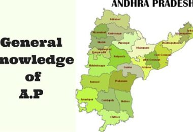 latest GK questions and answers from Andhra pradesh