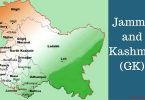 Basic General Knowledge Questions-Answers from Jammu and Kashmir