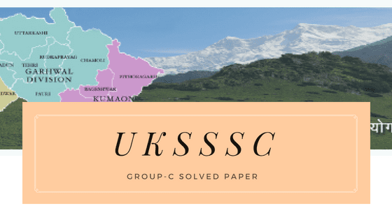 Bandi Rakshak Previous Question Paper Uttarakhand