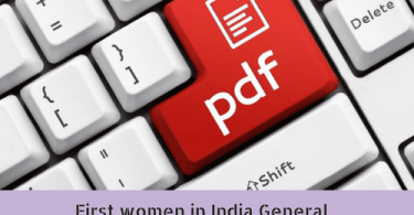 [PDF] download- First women in India General knowledge