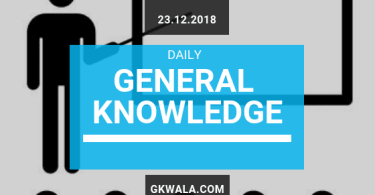 Daily current affairs general knowledge (Gk)- 23 December 2018