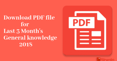 [PDF] Download for Last 3 Month's Current Affairs Gk 2018