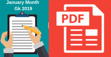 [PDF] Download for January month current affairs Gk 2019