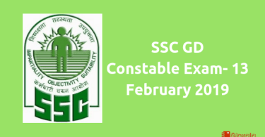 SSC GD (Constable) Exam- Question paper 13 February 2019