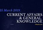 Current Affairs & General