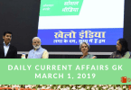 Current affairs (1 March 2019): Daily current affairs Gk
