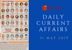 Daily Current Affairs & GK Questions 31 May 2019