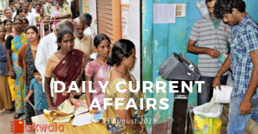Daily Current Affairs Questions 03 August 2019