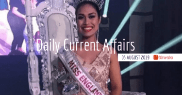 Daily Current Affairs Questions 05 August 2019