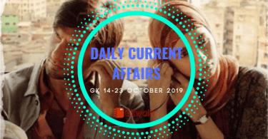 Current Affairs GK 14-23 October 2019 - Hindi