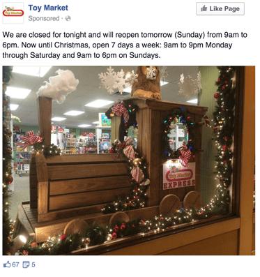 Toy Market フェイスブック広告イメージ画像