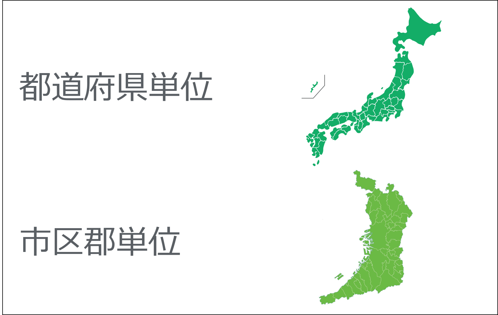 YSAブログ 都道府県