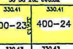 170115--10