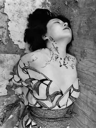 Mamonakou-Japon 1987 - (c) Gladys photographe