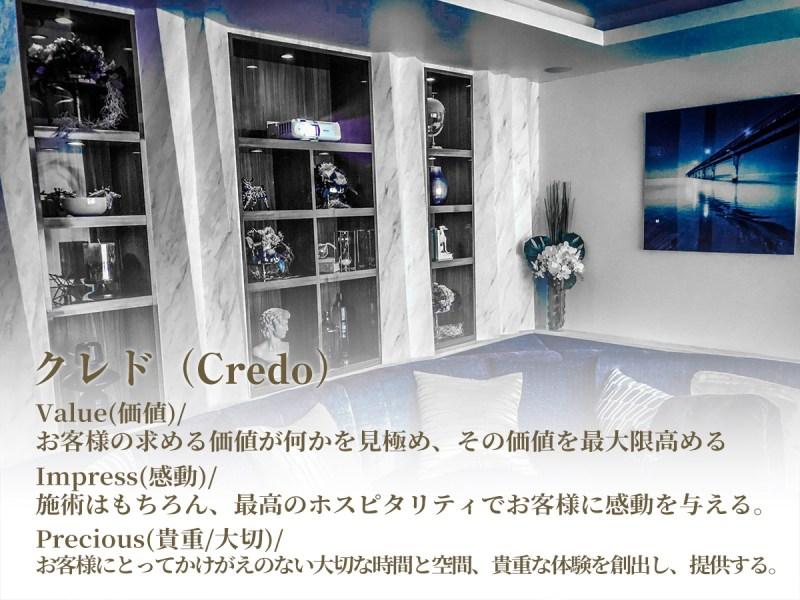 クレド(Cred)