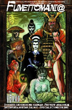 copertina del n. 16 (2005) della prozine fumettomania, dedicato a Neil Gaiman