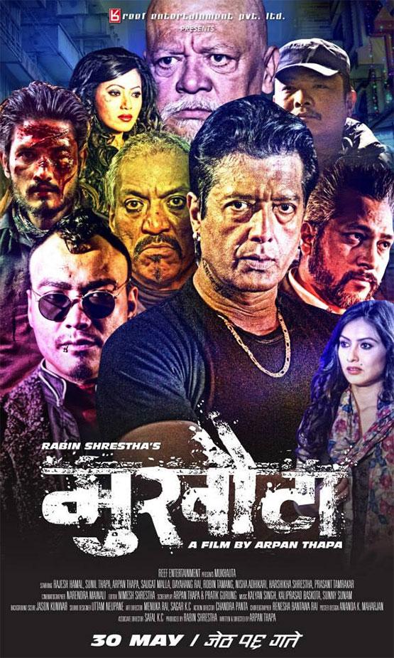 Mukhauta-Poster-2