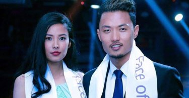 Face of Nepal 2017