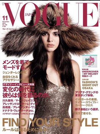 Kendall-Jenner cover