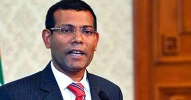 Former Maldives President