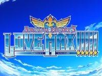 Cerințe de sistem pentru Arcana Heart 3 LOVE MAX!!!!!