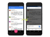Google Now on Tap devine translator universal pe Android