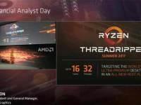 AMD Ryzen 9: noua gamă de procesoare a fost confirmată oficial